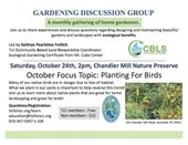 CBLS Gardening Discussion Group